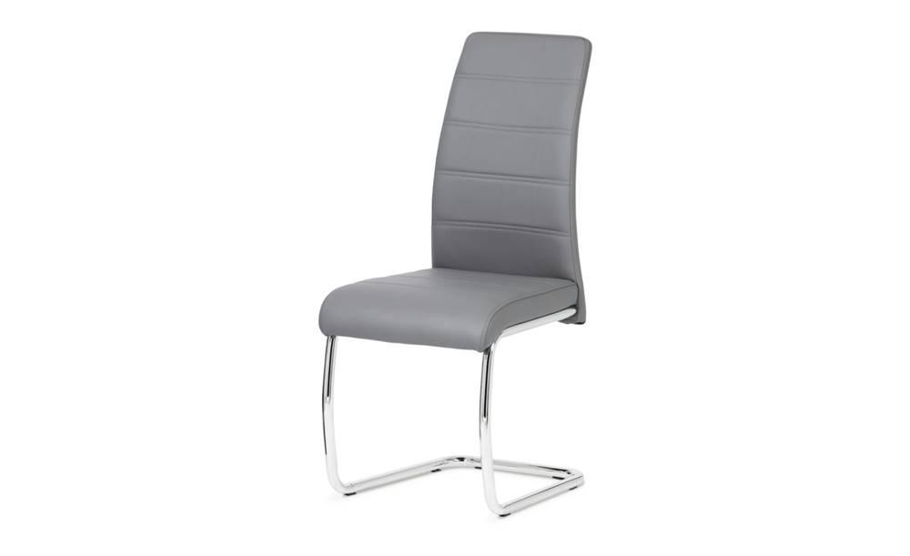 Sconto Jedálenská stolička MIA sivá